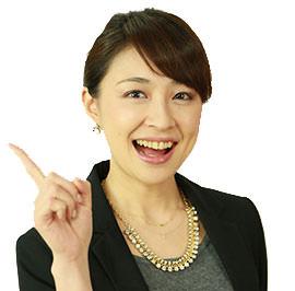 中川 倫子